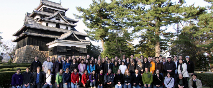 UW Wind Ensemble Matsue Castle, Japan 2010