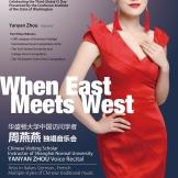 Yanyan Zhou recital poster image
