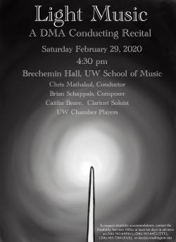 Chris Mathakul DMA recital poster