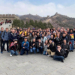 Wind Ensemble on the Great Wall of China 2019