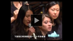 YouTube link to UW Wind Ensemble in Beijing 2013